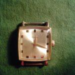 Часы мужские «НАИРИ»